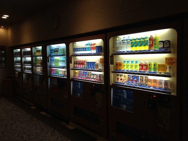 Productos para máquinas de vending más vendidos