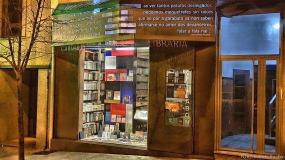 A libraría viguesa Cartabón gañadora por segunda vez nos premios Fervenzas Literarias