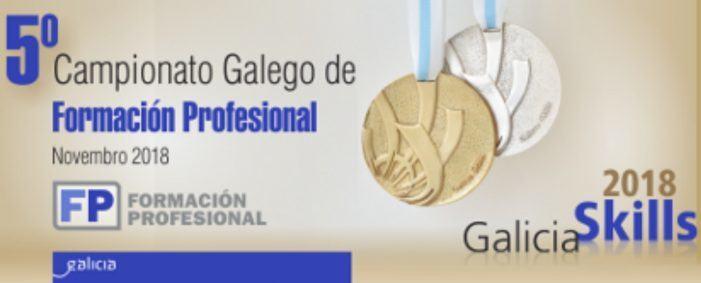 A Consellería de Educación convoca o V Campionato Galego de FP, GaliciaSkills 2018