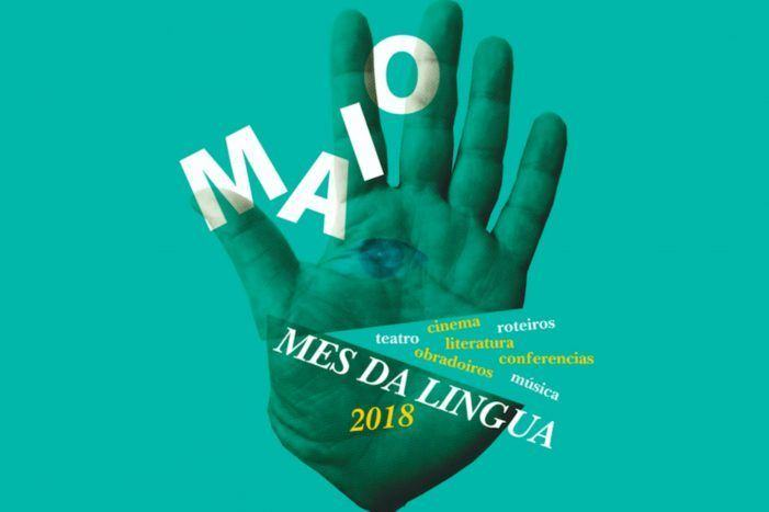 Maio, mes da lingua non esquece a María Victoria Moreno