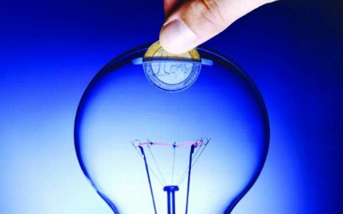 A Organización de Consumidores e Usuarios pon en marcha unha campaña sobre enerxía