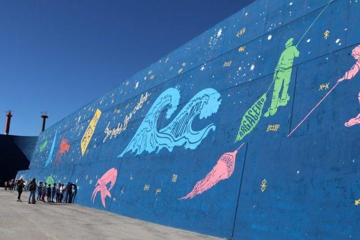 Un equipo da Universidade de Vigo investigará o proxecto de arte urbana «A Guarda Escrita nas Estrelas»