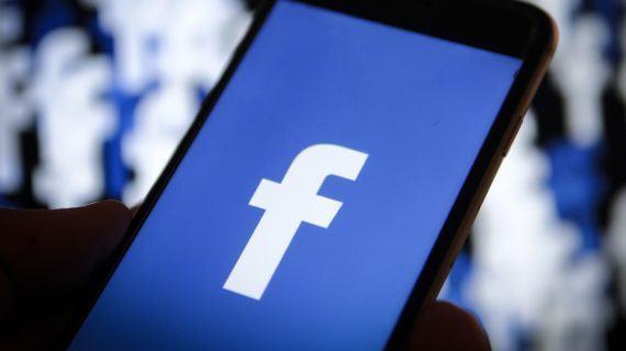 Pedirán á AEPD e a CNMC que investiguen a Facebook