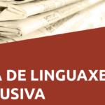 Guía de linguaxe inclusiva