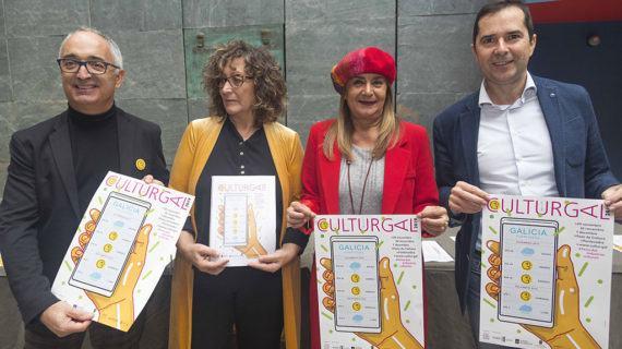 """A Deputación de Pontevedra envórcase con Culturgal """"cando estamos a vivir nesta provincia unha revolución cultural extraordinaria"""""""