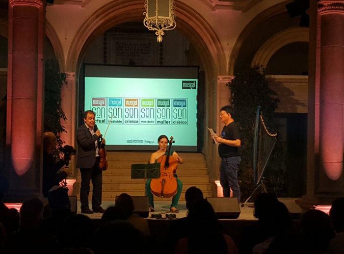 A Deputación de Pontevedra aproba concertos para 58 concellos ao abeiro do Musigal 2020 para espallar a cultura por toda a provincia