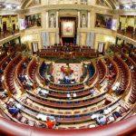 El Acuerdo Internacional en materia de fiscalidad y protección de los intereses financieros entre el Reino de España y el Reino Unido de la Gran Bretaña e Irlanda del Norte en relación con Gibraltar supera su primer examen parlamentario