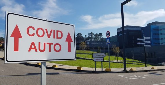A área sanitaria de Vigo realiza un cribado da COVID-19 á pobación de Redondela