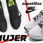 Supera los límites con las mejores zapatillas de Nike