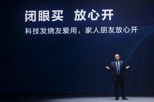 Wang Chuanfu, CEO y Presidente de BYD