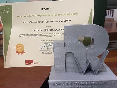 El Sergas recibe el I premio Newsrare al protagonista del año por la Estrategia gallega en enfermedades raras